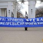 Молодцы хабаровчане,разобрались правильно!))) http://t.co/KhxSKZ451E