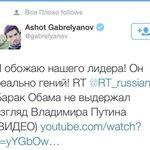 История одной путинской подстилки. http://t.co/ZDt9bUnM0Q