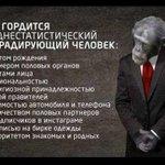 @RT_russian Насчитайте, сколько этих качеств у среднестатистического избирателя Путина и Единой России: http://t.co/MYytg3dS8Q