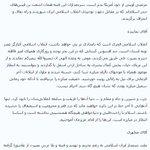 بسیج دانشجویی مشهد در نامهای سرگشاده خطاب به علی مطهری: پیشنهاد میکنیم سفرتان به مشهد مقدس را لغو کنید http://t.co/v2egw5YB9t