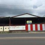 Sewa Bangunan Siap Pakai BSB Semarang - https://t.co/5baTR8lu05 http://t.co/LpeRl2xcz8