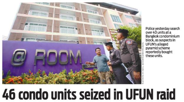 46 condo units seized in UFUN raid http://t.co/sOj0E5SEjo http://t.co/cOb0yi83be