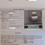 @TrafficPolicemn 1739 УНН машины гаргасан зөрчлийг 1739 УНИ машин дээр явуулсан байна. Хариуцлагагүй байна. http://t.co/EzKsbhneMM