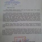 Хүний эрхийн үндэсний Комисс Хотын дарга Э.Бат-Үүлийг Захиргааны хэргийн шүүхэд өг. Хүний эрх зөрчсөн гэж дээ? http://t.co/IMJ25gMkZK