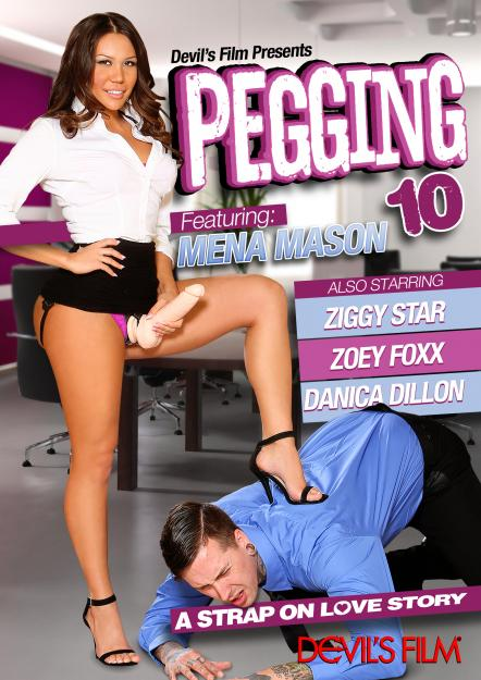 Strapon Pegging - A Strap On Love Story #10 / Страпон Истории Любви #10 (De