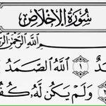 أشهد أن لا إله إلا الله وأشهد أن محمداً رسول الله تصبحون على فرح يارب .. http://t.co/s2pZ39gMGf