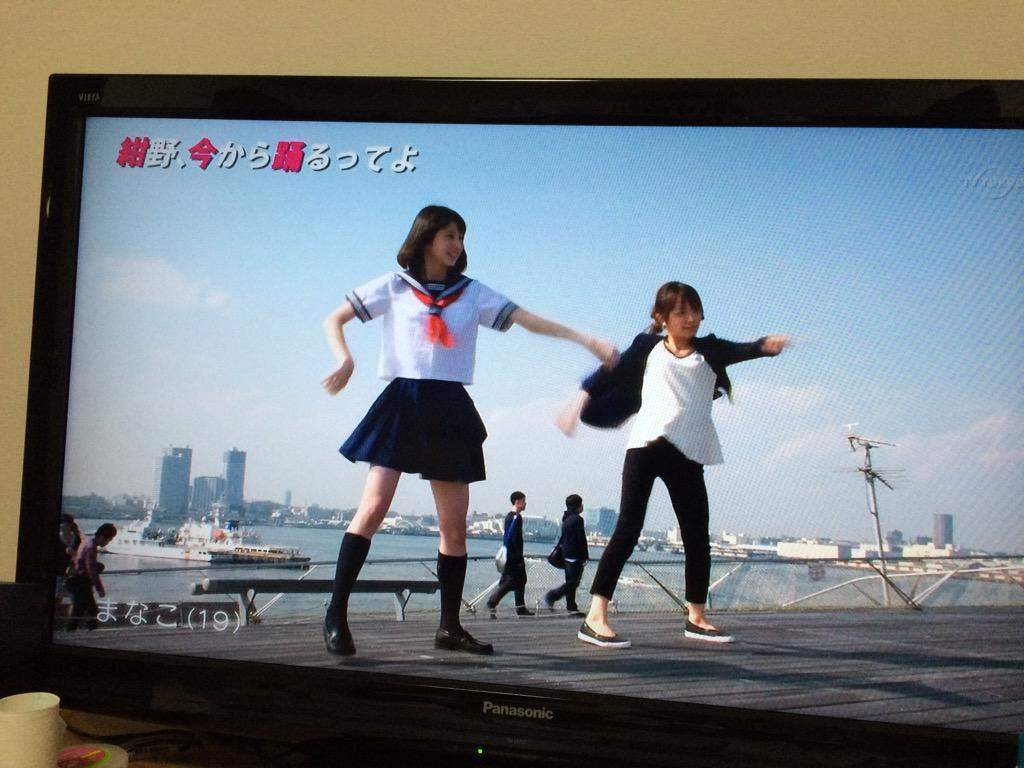 まなこと紺野あさ美が妖怪体操踊ってた http://t.co/NfOr9YXiD9