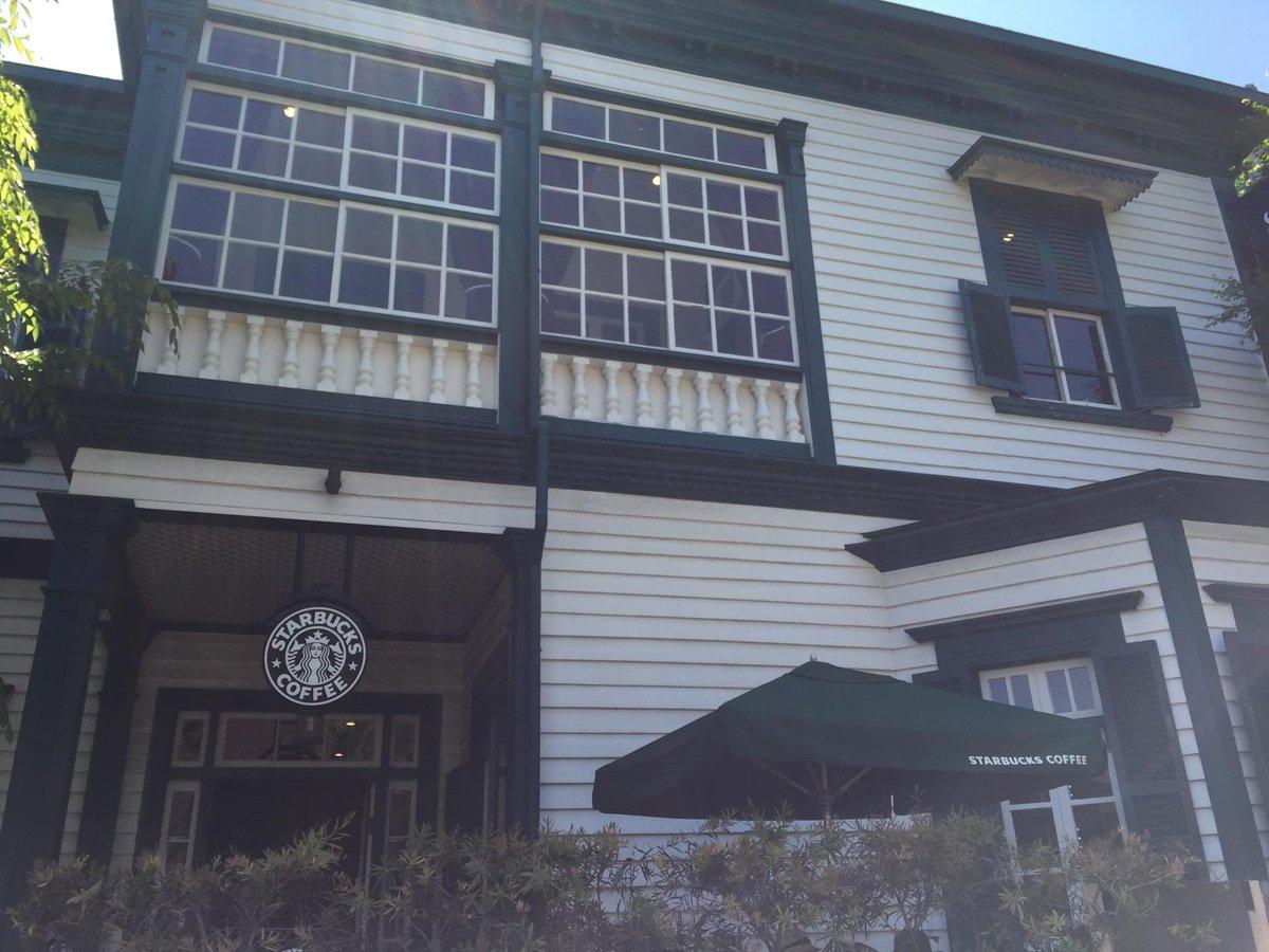 とってもセンスの良いスタバ。電源はもちろんないですが、素敵なスタバ (@ Starbucks Coffee 神戸北野異人館店 in 神戸市, 兵庫県) https://t.co/icjHiMRypt http://t.co/ePNstyTJVw