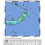 [Avance] Sinaproc aclaró esta noche que la alerta de tsunami tras el sismo en Papúa Nueva Guinea no afecta a Panamá. http://t.co/gxxZphjHvk