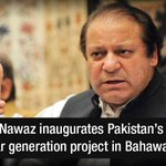 The QASP has been designed to generate a total of 1,000MW of electricity http://t.co/cgwQaC8oTO #Pakistan http://t.co/aTMcmaGIgD