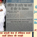 Nation demands justice for innocent Asaram Bapu Ji ! Stop this Injustice !! #BlackDay_31अगस्त !! https://t.co/s5SG77JwXa