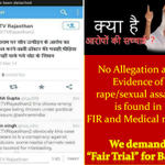 Nation ask-Give justice to INNOCENT Asaram Bapu Ji WITHOUT any further delay #WeUrgeBail4Bapuji http://t.co/7U4Yah9rcO