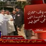 Counter foils and voters lists were missing in several polling stations #NA125 #DharnaDerailedNoonLeague http://t.co/wOczj3m2HZ