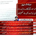 #خواجہ_گیانہیں_خواجہ_آرہاہے @ImranKhanPTI You should apologise ppl of Pakistan for your false blames http://t.co/NVhdqhb0J8