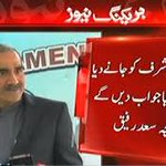 Now first answer about rigging. #DharnaDerailedNoonLeague http://t.co/eyPtvRtGt6