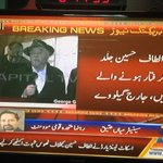 #DharnaDerailedNoonLeague Breaking: Another Status quo wicket about to fall as MQM suffers from George Galloway http://t.co/bc24fNUx90