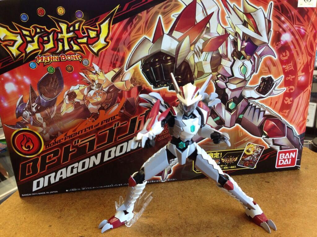 本日5月6日はマジンボーン ドラゴンボーンの適合者  竜神翔悟くんのお誕生日!!お誕生日おめでとうございます!!