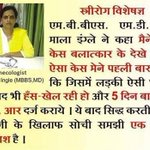 That girl projected a sheer fake story to frame INNOCENT Asaram Bapu Ji #WhyJusticeDelayed https://t.co/88KgsJ3J6d
