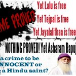 Truly UNFAIR!! GUNEHGAR paye bail, par NIRDOSH Asaram Bapu Ji ko jail! #WhyJusticeDelayed https://t.co/meyI1WoFWZ