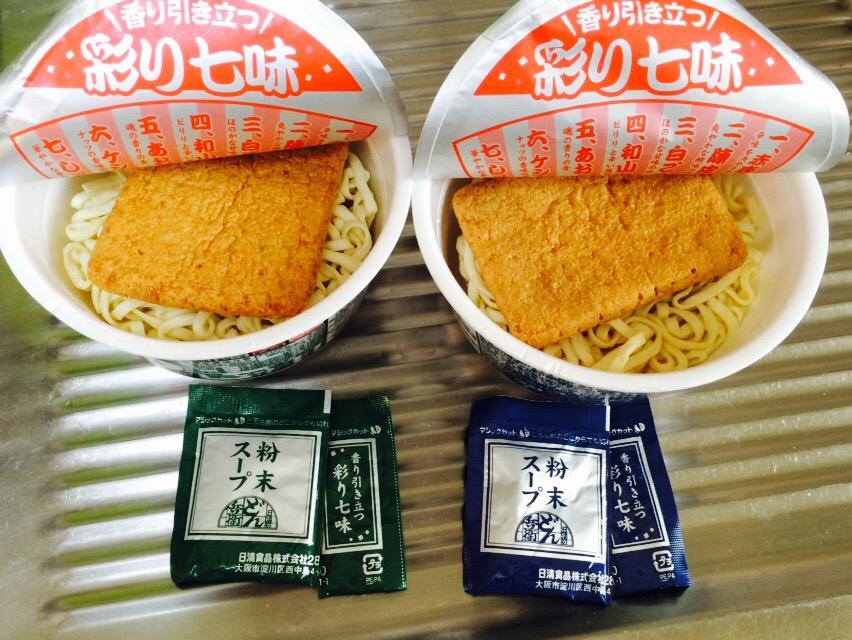 左が関東のどん兵衛 右が関西のどん兵衛  粉末スープの色がまず違う! http://t.co/gGATCUypQ7