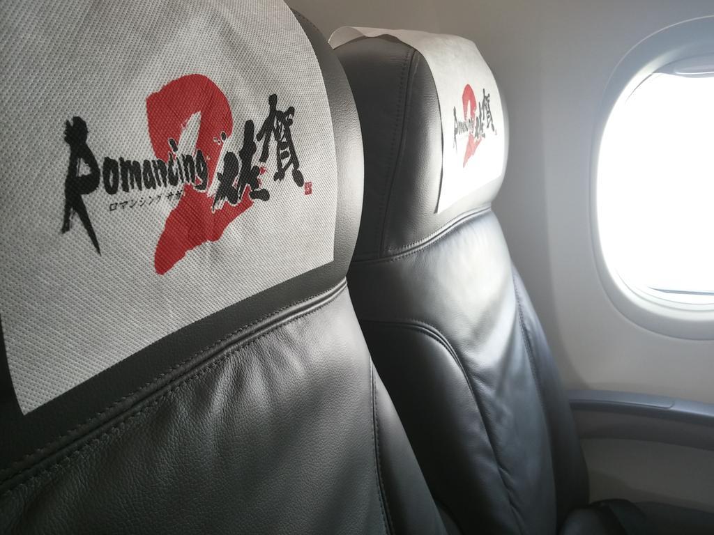 春秋航空ゥゥッ! http://t.co/wJYy9lfChV