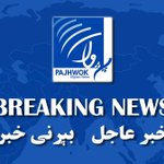 Breaking : FARKHUNDA Case : four suspects found guilty of murder and will face death penalty http://t.co/qZ3vNid6zX