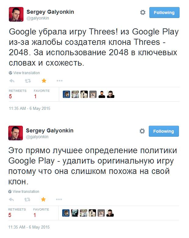 Гугл красавцы (виа @galyonkin) http://t.co/vc4WeNux1j