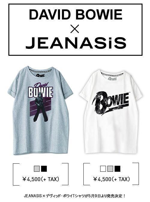 ◆DAVID BOWIE×JEANASISコラボTシャツ◆ 70年代を象徴するロックスターであり、様々なカルチャーの中心的な存在としてシーンを引率してきたDAVID BOWIEとのコラボTシャツ発売決定!5/9(土)より発売スタート! http://t.co/g5kpidNDZs