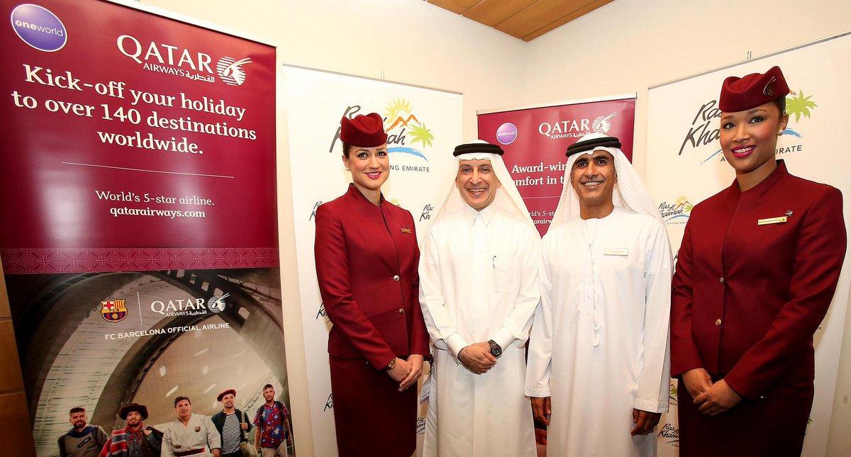 الخطوط_الجوية_القطرية تعلن عن إطلاق رحلات يومية من الدوحة قطر إلى رأس_الخيمة  http: