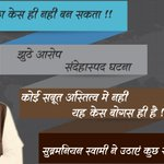 @WebduniaHindi 3 years over!! Still unjustified jail to INNOCENT Asaram Bapu Ji #BlackDay_31अगस्त of India https://t.co/9Gtappuhsa