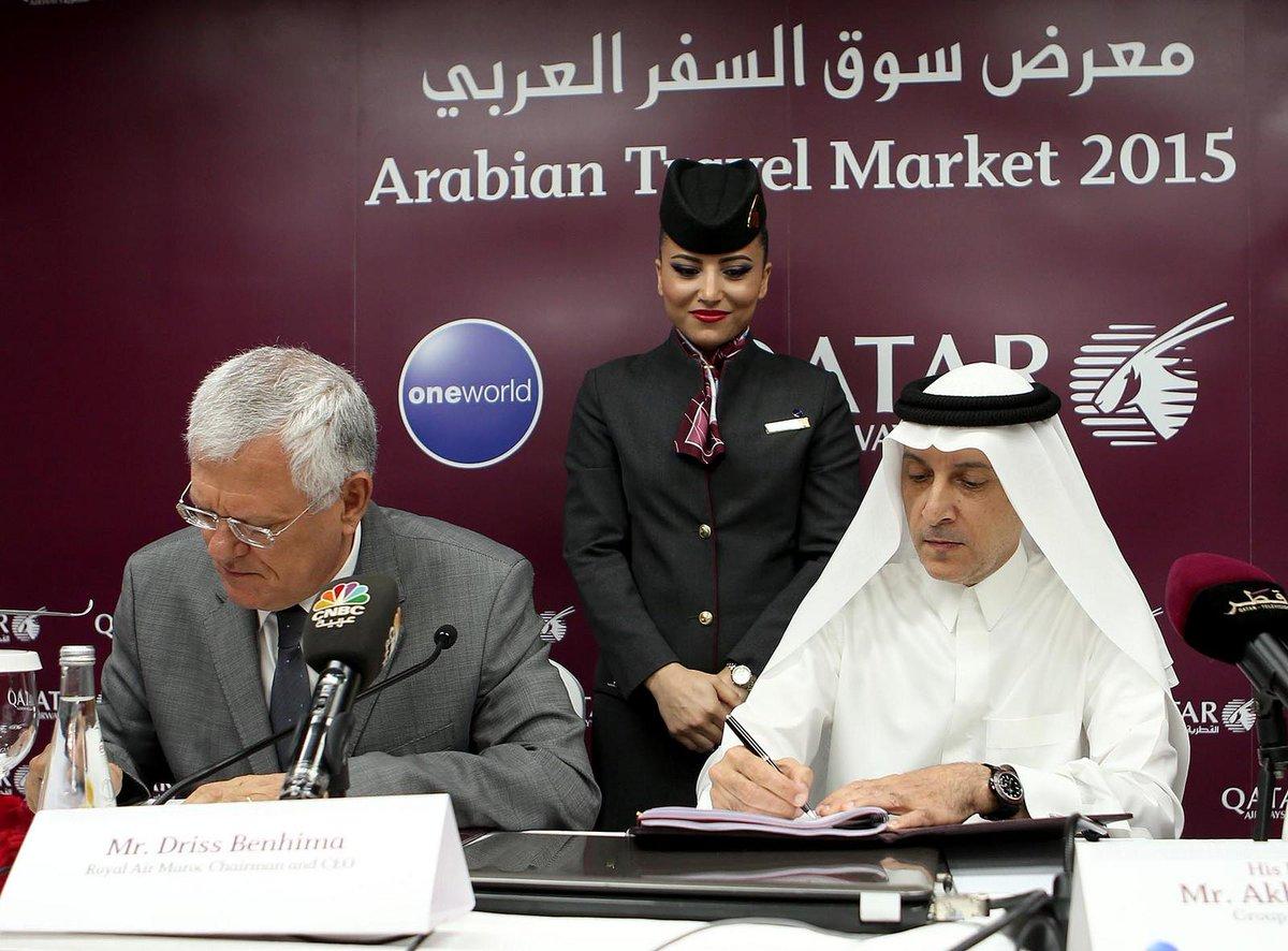 QatarAirways and Royal Air Maroc announce strategic join business partnership.