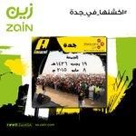 يعود إليكم برنامج #اكشنها_في_جدة برعاية زين السعودية #جدة http://t.co/1oFW763q3D