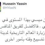 حسين ياسين (تويتر) مراسل beINsports http://t.co/7Qhfn3NXud