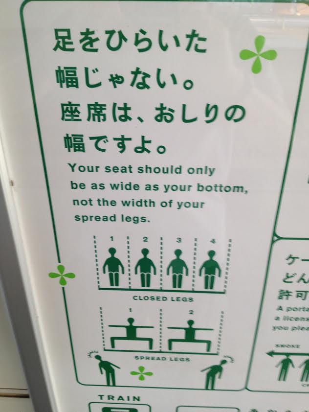 アメリカ人の研究者が、「Ken、日本のルール提示は視覚的でわかりやすくて素晴らしいな!」と写メを送ってきた。 http://t.co/cwzNkvmLqE