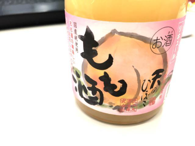 中谷しのぶの画像 p1_13