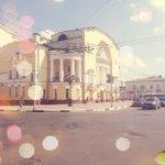 Доброе утро! В Ярославле сегодня до +14. Солнечно, без осадков. http://t.co/yMJcZKXGa0