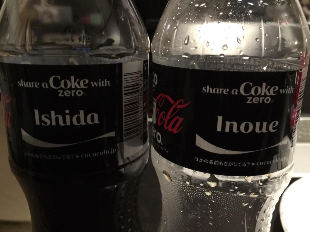 @gakuishida 昨日スーパーで買ったコーラがこれだった。何この偶然?(笑) 先に井上をいただきました。 http://t.co/QTQqLDnoGM