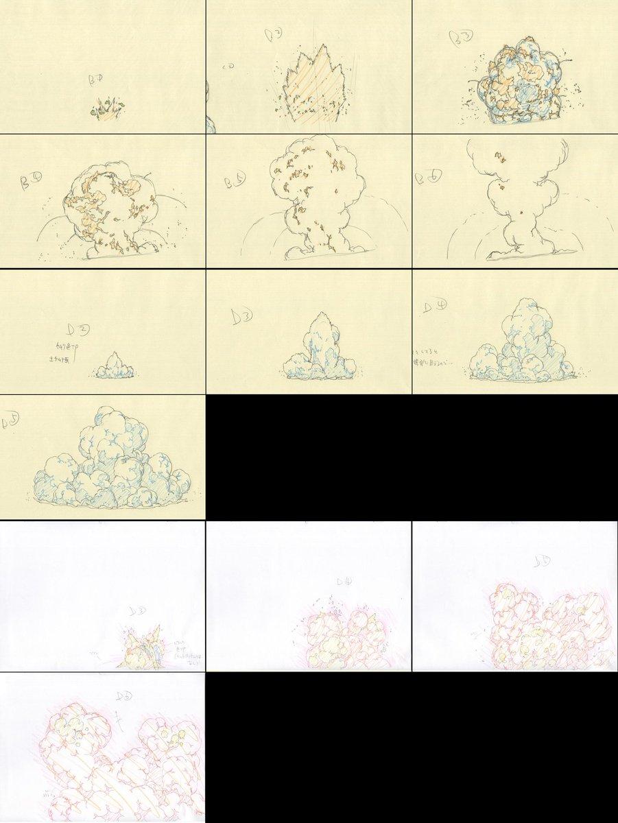 原画参考用。さすがにキャラ原画は貼れないのでエフェクト原画です。その5~7 http://t.co/mzmugcNJg4