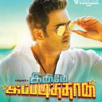 RT @Actor_Santhanam: #InnimeyIppadithaan #Santa Audio From #May10th  @iamsanthanam @SonyMusicSouth http://t.co/BJNmVzQesO