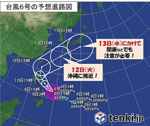 【台風6号 本州の南岸を北上か】 http://t.co/MfjXpYr0vg 台風6号がフィリピンの東を北上中。このあとは勢力を増しながら日本付近に近づく見込み。来週前半は大荒れ.. http://t.co/EyIPeAQkBz
