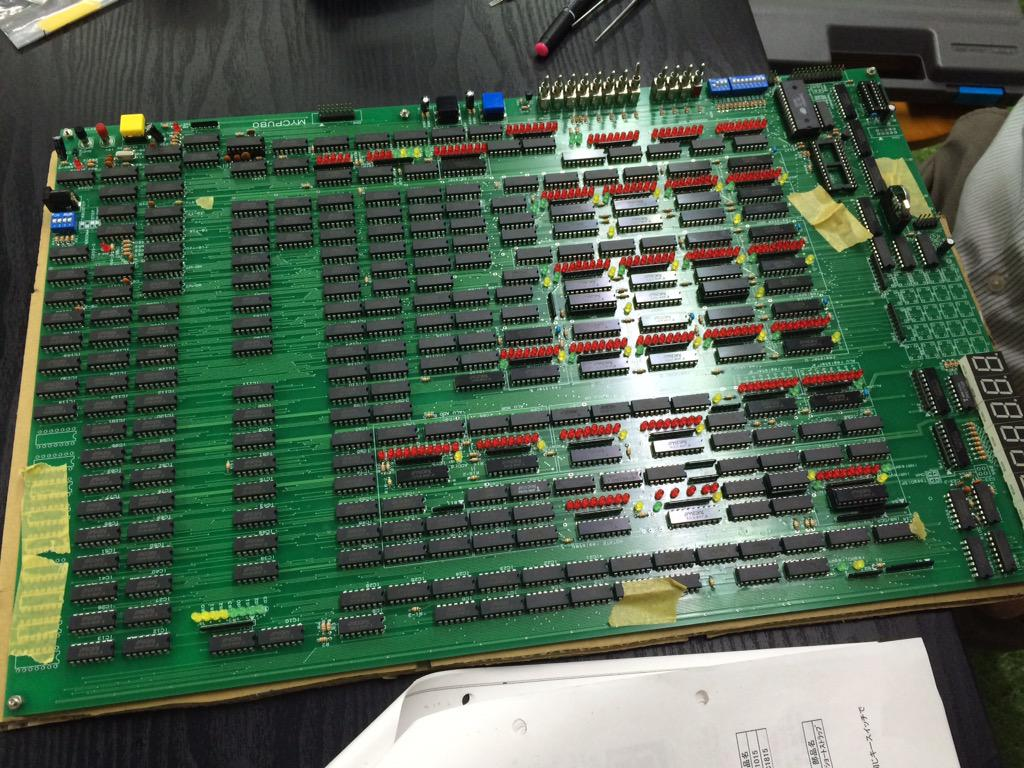 8080作り、終わりが見えてきた http://t.co/23YKdndGXA