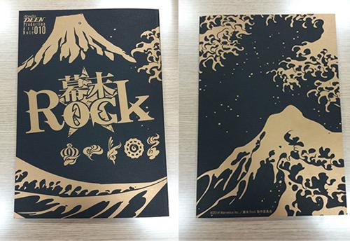 【イベント告知】本日19時まで!『幕末Rock原画集』部数僅か販売中!!スタジオディーン原画集、東京アニメセンターで開催
