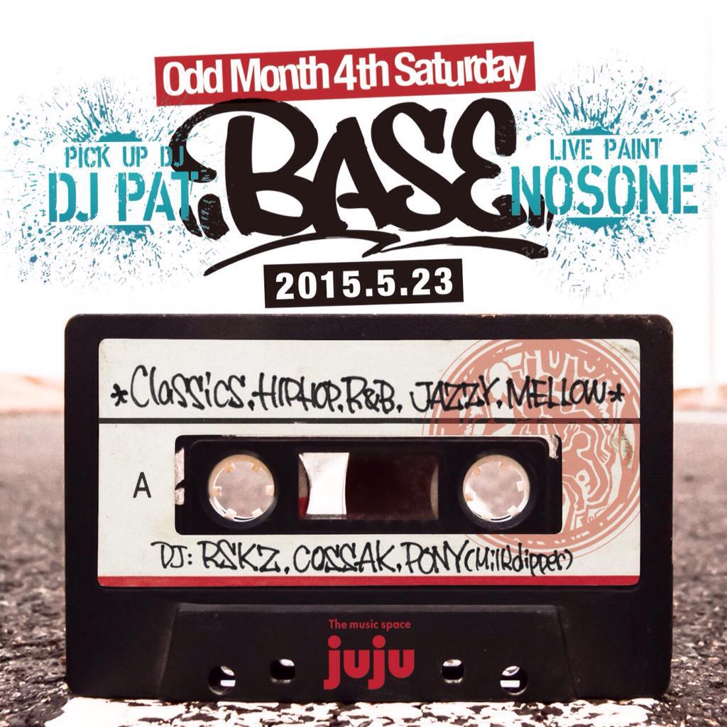 今月の #base_juju でLIVEPAINT出演するNOSONEの作品  当日が楽しみ♪  #graffiti #streetart #hiphop #culture #legal #yamanashi http://t.co/2bwioJARYG