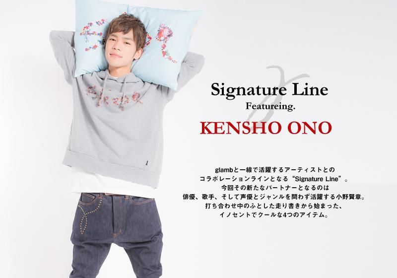 "glambと小野賢章 @ono_kenshoが初のコラボレーションを発表!""Sleepy―小野賢章の頭のなか""をテーマに4アイテムをリリース!本日より先行予約受付開始!http://t.co/ekrHghw1ta http://t.co/aGnYVXBM9i"