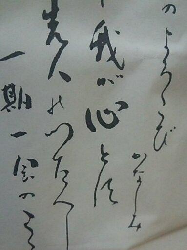 test ツイッターメディア - 「小倉山荘」の手提げ袋。心とす(須) https://t.co/4SWqGKN0Hi yusannzinn さんから