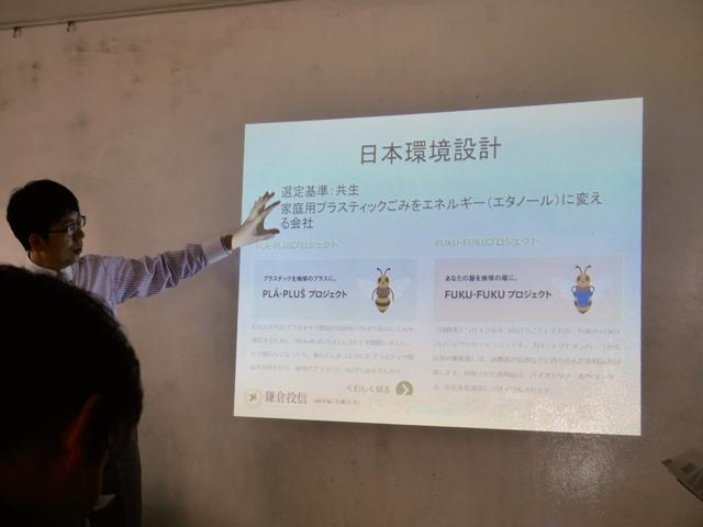 明日(5/11)の22時からNHK総合で放送されるプロフェッショナル 仕事の流儀は鎌倉投信のファンドマネージャーの新井和宏さん。運用報告会で聞いてきた見所を3つ紹介。受益者は必見です! http://t.co/LyvpOrRgq5 http://t.co/IV5Tkz6kp1