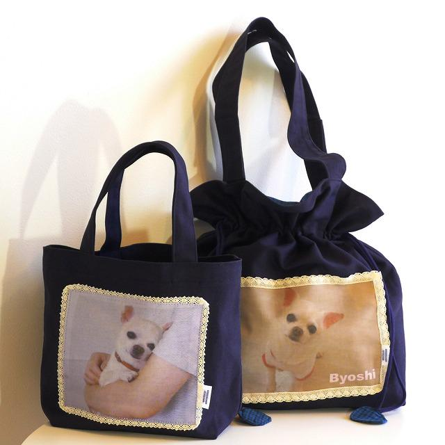 @B開店5周年の記念に、愛犬・愛猫の写真が入れられる「お散歩バッグ」と「巾着トート」を販売致します♪びょしの写真でサンプル作ってみました( ̄▽ ̄) 詳しくはこちら⇒ http://t.co/eFaYGXotap http://t.co/dm1nQbIuCV