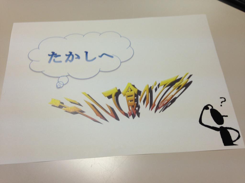 カーチャンがパソコン教室に通った結果www http://t.co/XtHnhh8fvl