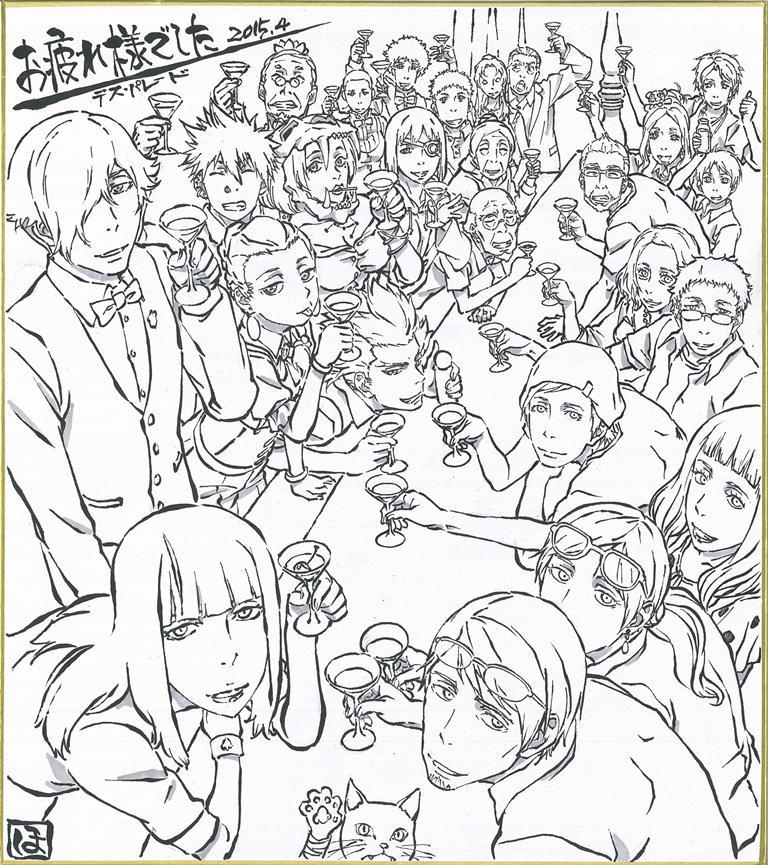 【お疲れ様イラスト】本日は原画を担当された堀内さんよりいただいた色紙。なんと、デス・パレード登場キャラクターの全員集合で
