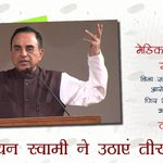 Innocence of Asaram Bapu Ji realized by all  Due to POCSO Misuse JUSTICE delayed #SubramanianSwamyAsksJustice4बापूजी http://t.co/wH1OkdxVFN